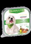 Nunavuto NU-13 狗罐頭 雞+紅蘿蔔 100g