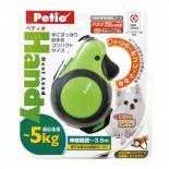 PETIO [W50106] Handy伸縮拖帶 ( 承重 ~5kg / 青檸綠 )