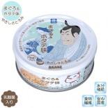 AKANE 日本富士山嚴選 吞拿魚&扇貝(含乳酸菌) 75G x 24罐原箱優惠