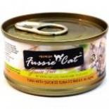 Fussie Cat FU-STC吞拿魚+煙燻吞拿魚貓罐頭 80g x 24