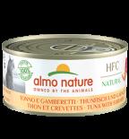 almo nature [5128] - HTC 150g大罐系列 Tuna & Shrimps 吞拿魚+鮮蝦 貓罐頭 150g x 24罐原箱優惠