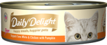 Daily Delight Pure DD42 白鰹吞拿魚+雞肉+南瓜 80g x 24