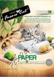 Fussie Cat 日本環保紙砂 (7L) X 7包原箱優惠