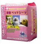 Golden 2呎 強力吸濕除臭厚型寵物尿墊 60x45 50片 x 2包同款優惠