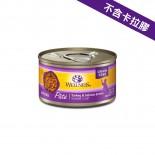 Wellness Complete Health 8947 - 火雞拼三文魚肉醬 貓罐頭(New)  5.5oz
