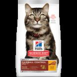 Hill's - 高齡貓7+ 去毛球 7lb [8883】