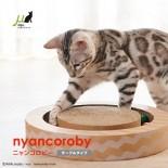 nyancoroby 貓爪玩具圓盤 34x5.5cm