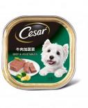 西莎 Cesar 純鮮肉系列 牛肉+蔬菜
