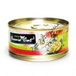 Fussie Cat 吞拿魚+海魚貓罐頭 80g