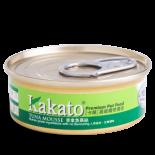 Kakato 602 吞拿魚慕絲 40g