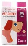 *試用優惠* CoCoYo 超級瞬間吸收寵物尿墊 24片 (90x60cm)