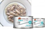 Weurva Truluxe 極品系列 Honor Roll 鯖魚+美味肉汁 貓罐頭 85g