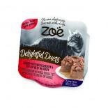 Zoe ZO502 開心雙層法式貓餐盒 -  雞肉佐牛肉塊 80g