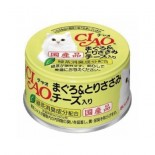 CIAO A21 吞拿+雞+芝士 貓罐頭 80g x 24罐原箱優惠