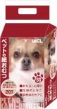 ICLA 寵物紙尿片 SS (23-46 CM) 20片 x 4包同款優惠