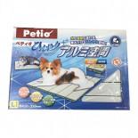 Petio鋁合金涼板 L (1.5呎 45x35cm)