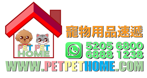 Pet Pet Home