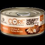 Wellness CORE 厚切雞肉火雞 無穀物貓罐頭 5.5oz x 24罐原箱優惠