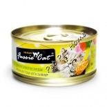 Fussie Cat FU-RDC 吞拿魚+蝦貓罐頭 80g