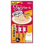 Ciao SC-73 雞肉醬 14g(4本) x 2包優惠
