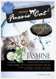Fussie cat FCLJ1 礦物貓砂 茉莉花味(5L)