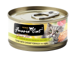 Fussie Cat FU-RDC 吞拿魚+蝦(Shrimp) 貓罐頭 80g