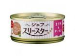 AIXIA 廚房三星級 吞拿魚+三文魚貓罐頭 TS-2 60g