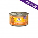 Wellness Complete Health 8951 - 純鮮雞肉肉醬 貓罐頭(New)  5.5oz