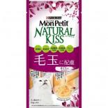 Mon Petit - Natural Kiss 去毛球配方(吞拿魚味) 10g(4本)