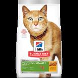 Hill's - 高齡貓 7+年輕活力 (雞肉及米) 03lb [10777]
