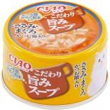 CIAO 滋味湯系列 [A-182] 吞拿魚+雞肉 配木魚 貓罐頭 80g (黃底 啡)
