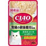 CIAO袋裝貓濕糧 IC-322 腎臟健康  雞肉(帶子味) 40g
