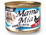 SEED BMA-04 MamaMia機能愛貓雞湯餐罐 - 鮮嫩雞肉+吻仔魚+Oligo寡糖 170g