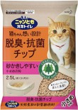 日本花王Kao 脫臭抗菌滲透式木貓砂 (小粒- 雙層貓砂盆專用) 2.5L