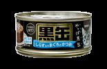AIXIA 黑罐 BCM-07 吞拿魚+鰹魚+白飯魚