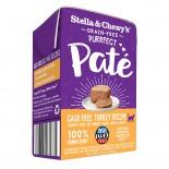 Stella & Chewy's [PP-T-5.5] - 滋味骨湯肉醬 放養火雞肉5.5oz x 12盒原箱優惠
