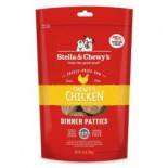 Stella & Chewy's 凍乾脫水狗糧 SC005-A Freeze Dried Dinner Patties for dog - 雞肉配方 14oz