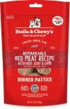 Stella & Chewy's 凍乾脫水狗糧 SC107 Freeze Dried Dinner Patties for dog - 牛肉,山羊及羊肉配方 14oz