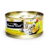 Fussie Cat 吞拿魚+鯷魚貓罐頭 80g