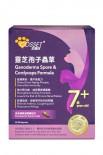 *試食價$5 Cosset愛寵健 CS0003A - 貓貓專用靈芝、蟲草配方膠囊裝