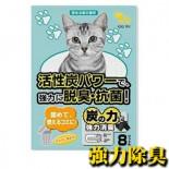 QQ KIT P2 活性炭環保紙貓砂 8L