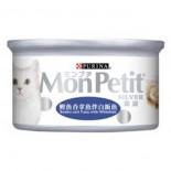 Mon Petit 銀裝-鰹魚吞拿伴白飯魚-80g x 24罐優惠