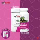 Raw Support - L-Lysine+Cranberry 賴氨酸,小紅莓 128g