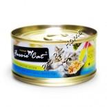 Fussie cat FU-SLC 吞拿魚+白身魚貓罐頭 80g