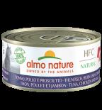 almo nature [5131] - HTC 150g大罐系列 Chicken, Ham & Tuna 雞肉+火腿+吞拿魚貓罐頭 150g