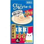 Ciao 4SC-77 吞拿魚+帶子醬 14g(4本) x 2包優惠