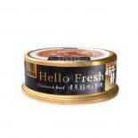SEEDS Hello Fresh好鮮燉湯 hf05-清蒸雞肉+牛肉 貓罐頭 50g