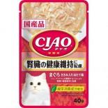 CIAO袋裝貓濕糧 IC-321 腎臟健康 吞拿魚 (雞肉+帶子味) 40g