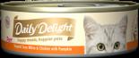 Daily Delight Pure DD42 白鰹吞拿魚+雞肉+南瓜 80g