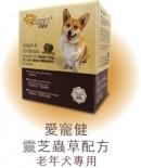 Cosset愛寵健 CS0002A - 狗狗專用靈芝、蟲草配方 30's